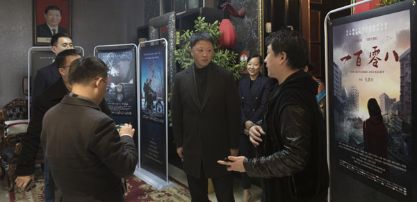 导演孔嘉欢谈电影一百零八生的奇迹